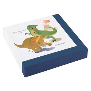 Dinosaur Dinomite Napkins (20)