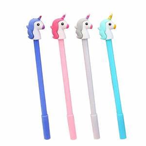 Unicorn Pen (1)