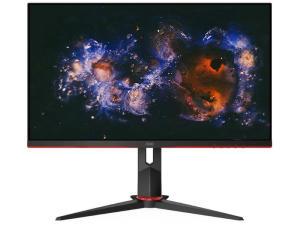 AOC 24G2 24'' IPS FHD 144hz FreeSync Gaming Monitor