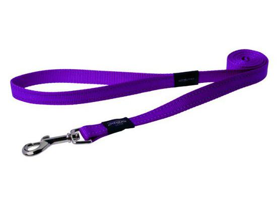 Dog Lead - Medium - Purple