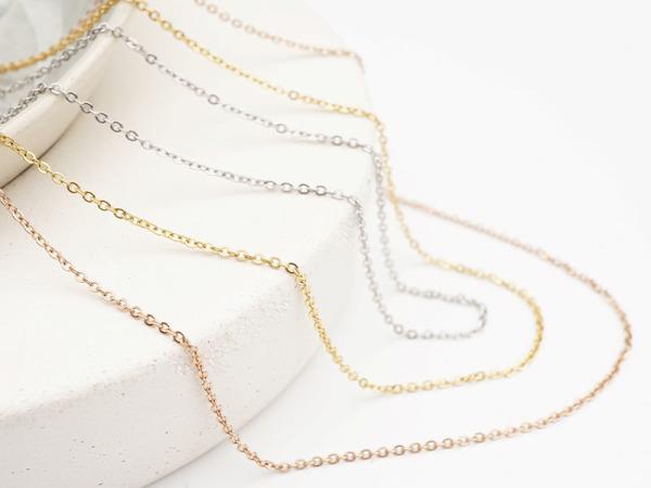 Petite Chain - Short 45cm
