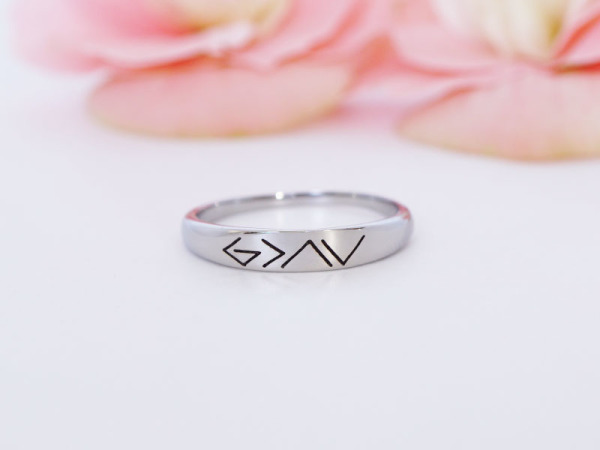 "Stacker Ring - ""God is greater"""