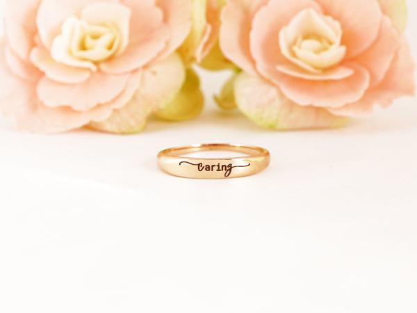 "Stacker Ring - ""Caring"""