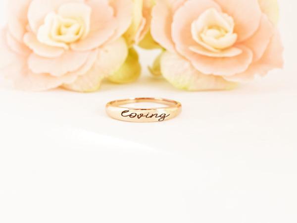 "Stacker Ring - ""Loving"""