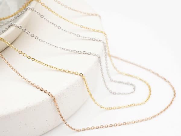 Petite Chain - Long 72cm