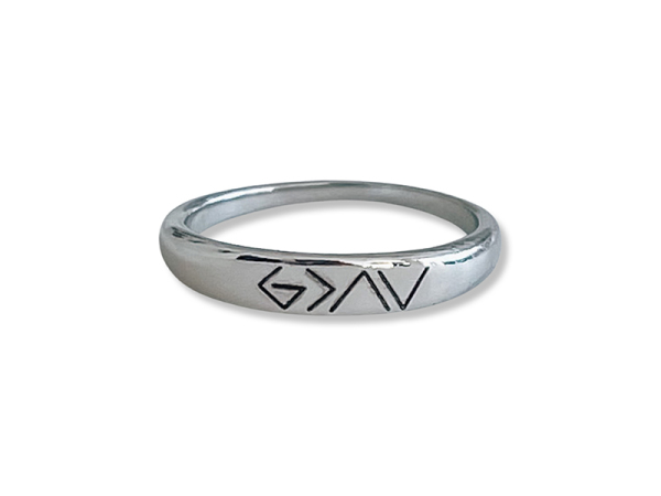 """Stacker Ring - """"God is greater"""""""