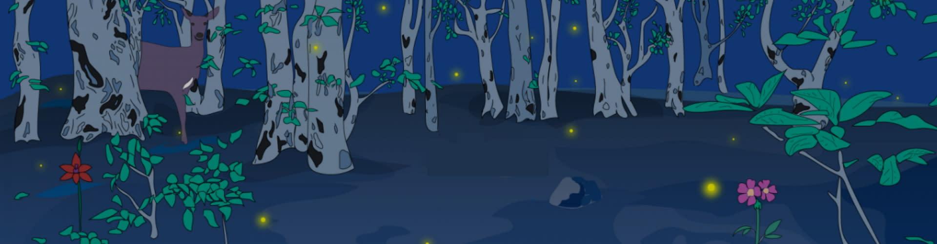 Forest Gelato - 44 Stanley