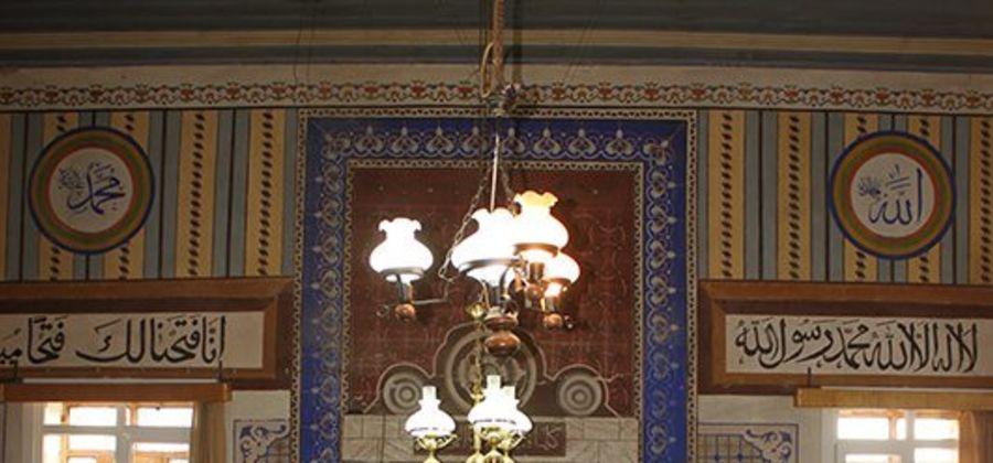 Avcıtepe Camii - Avcıtepe, Güneysınır, Konya