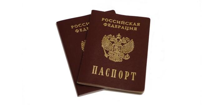Как поменять паспорт при достижении возраста 20 или 45 лет