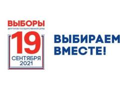 Эксперты Пермского края прокомментировали новый порядок аккредитации СМИ для работы на выборах