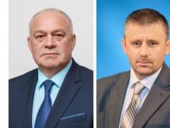 Уважаемые жители Кунгурского муниципального округа!