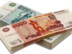 Сотрудники ДЮЦ «Здоровье» жалуются губернатору на Людмилу Гаджиеву