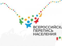 Дмитрий Махонин: Каждый житель Прикамья должен осознать, что от его участия в переписи зависит будущее края