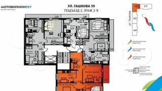 3-к. квартира, 77м², 4/9эт.