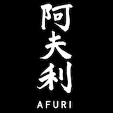 Afuri Ramen + Dumpling Logo