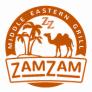 Zam Zam Middle Eastern Grill Logo
