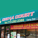 China Court Logo