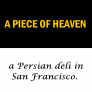 Piece of Heaven Logo