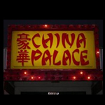 China Palace Restaurant Logo