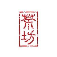 Tea Haus Logo