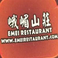 E Mei Restaurant Logo
