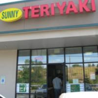 Sunny Teriyaki (W Emerson Pl) Logo