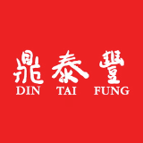 Din Tai Fung - Pacific Place Logo