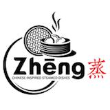 Zheng Cafe Logo