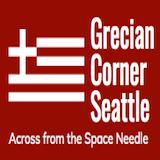 Grecian Corner Logo