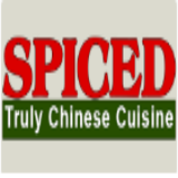 Spiced Chinese Cuisine Logo