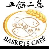 五餅二魚 Baskets Cafe Logo