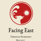 Facing East Taiwanese Restaurant Logo