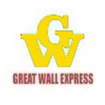 Great Wall Express #5 Logo