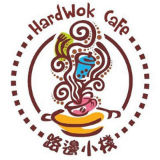 HardWok Cafe (Bellevue) Logo