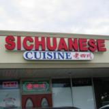 Sichuanese Cuisine Logo