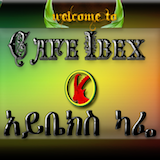 Cafe Ibex Logo