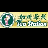 Tea Station (El Cajon) Logo
