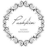 Pushkin Restaurant Logo