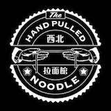 The Handpulled Noodle Logo
