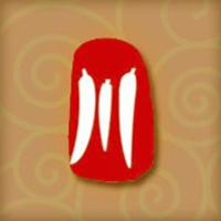 Wa Jeal Logo