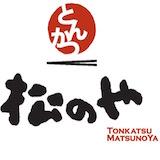 Tonkatsu Matsunoya Logo