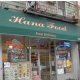 Hana Food Logo