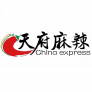 The China Express Logo