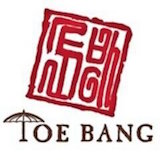Toe Bang Cafe Logo