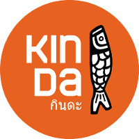 Kin Da Thai & Sushi Restaurant (Takoma Park) Logo