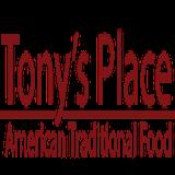 Tony's Place (Kennedy St NW DC) Logo