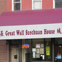 Great Wall Szechuan Restaurant Logo