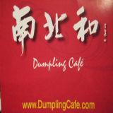 Dumpling Cafe Logo