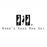 Nong's Khao Man Gai - SW Logo