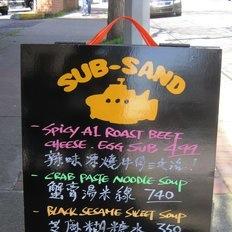 Sub Sand Logo